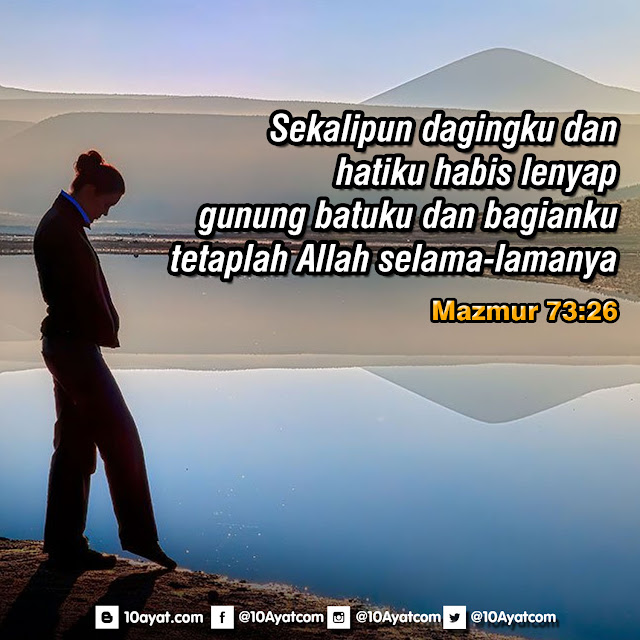 Mazmur 73:26