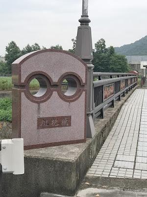 鯖江 めがねミュージアム