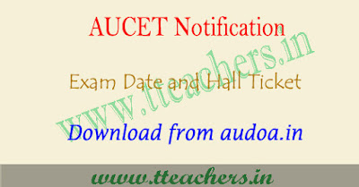 AUCET 2019 hall ticket download, aucet results 2019