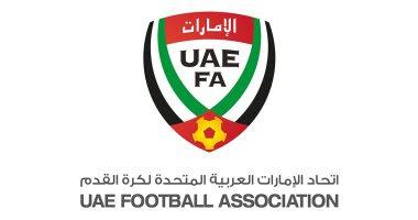 الاتحاد الإماراتى يعلن تأجيل انطلاق الدورى الإماراتى أكتوبر القادم