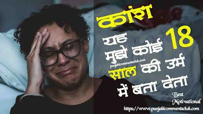 hosla badhane wali shayari in hindi   hosla badhane wali shayari urdu