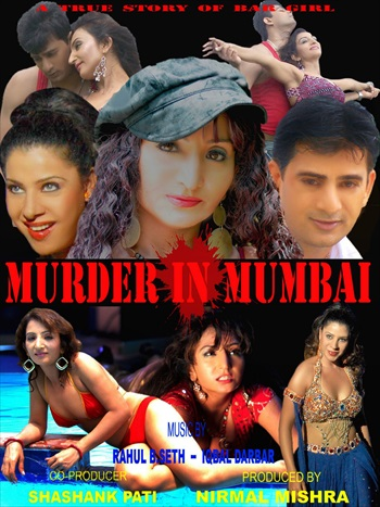 Murder In Mumbai 2012 Hindi Movie Download