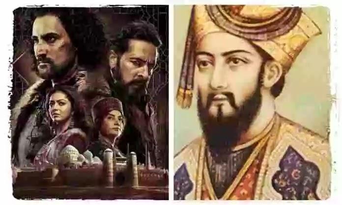 The Empire and Babur