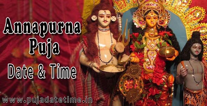 2022 Annapurna Puja date and time - অন্নপূর্ণা পূজা সময় নির্ঘণ্ট