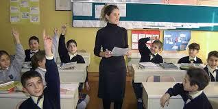 Sosyal Bilgiler Öğretmenliği nedir