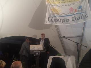 Ο Υπουργός Παναγιώτης Κουρουμπλής απευθύνει χαιρετισμό