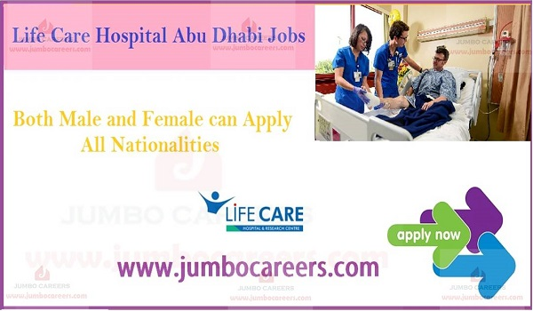 Gulf job vacancies, Nursing job vacancies in Gulf countries,