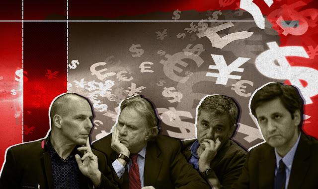 ΣΥΡΙΖΑ: Capital controls μέσα, καταθέσεις έξω