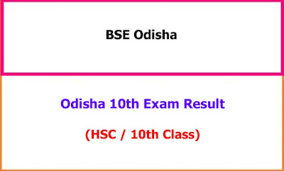 Odisha 10th Class Exam Results