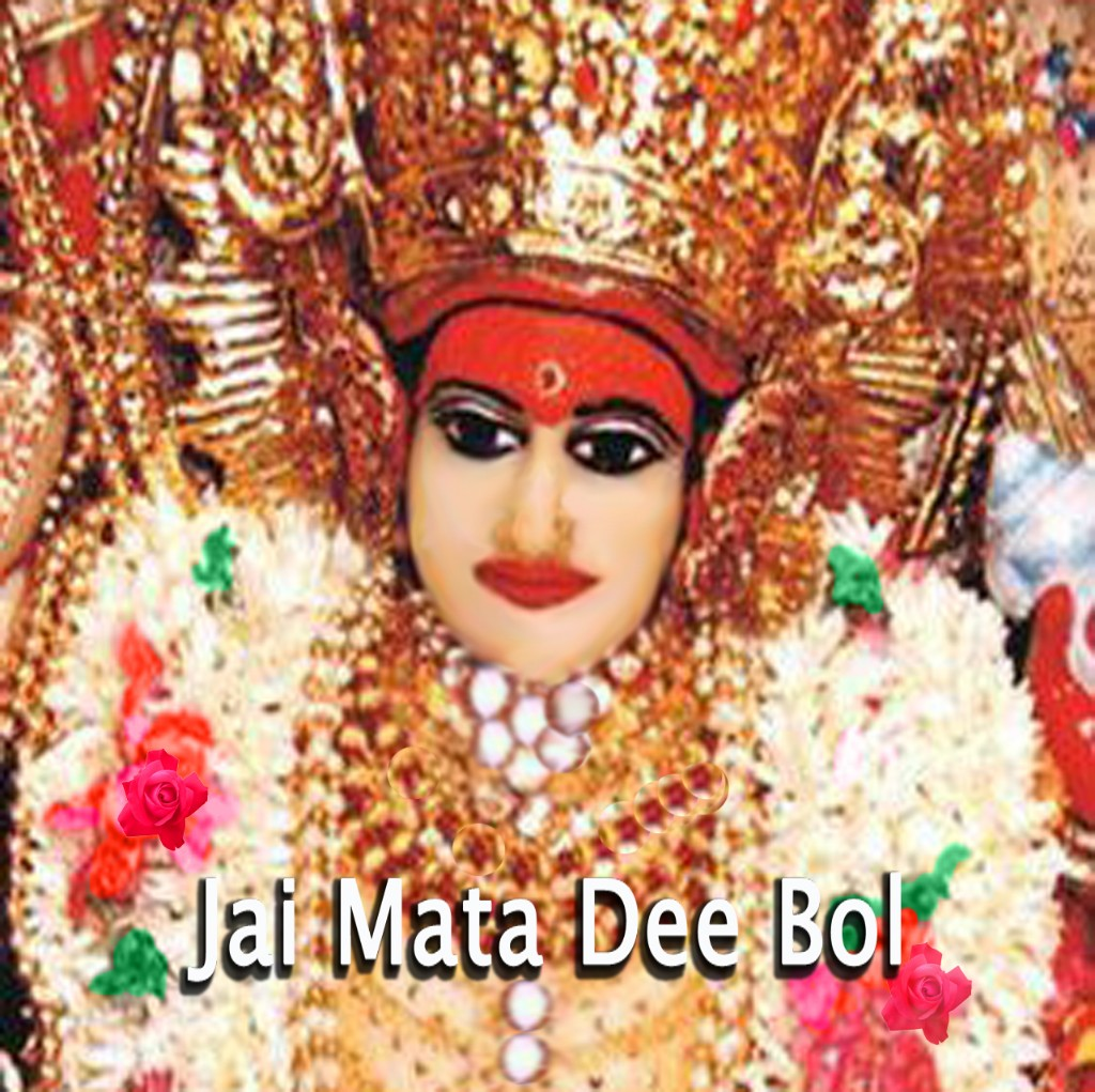 Jai Mata Di Images 60 Hd Wallpapers Photos For Dp