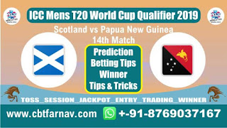 ICC T20 Qualifier PNG vs SCO 14th T20 Today Match Prediction T20 World Cup Qualifier