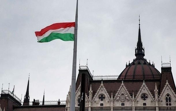 Миротворець опублікував список осіб, які присягнули Угорщині
