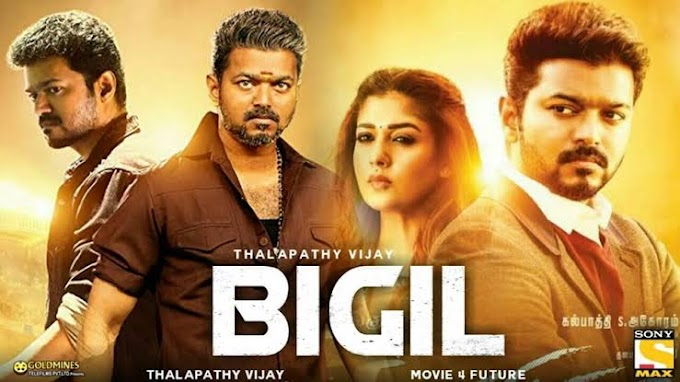 Bigil South Full Movie in Hindi Dubbed Download Filmywap