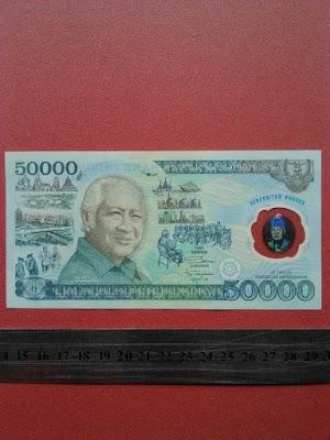 50000 rupiah tahun 1993 (Polymer)