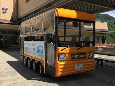 一ノ倉沢 電気バス