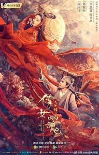 مشاهدة مشاهدة فيلم Chinese Ghost Story: Human Love 2020 مترجم