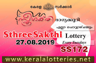 "KeralaLotteries.net, ""kerala lottery result 27.08.2019 sthree sakthi ss 172"" 27th August 2019 result, kerala lottery, kl result,  yesterday lottery results, lotteries results, keralalotteries, kerala lottery, keralalotteryresult, kerala lottery result, kerala lottery result live, kerala lottery today, kerala lottery result today, kerala lottery results today, today kerala lottery result, 27 8 2019, 27.08.2019, kerala lottery result 27-8-2019, sthree sakthi lottery results, kerala lottery result today sthree sakthi, sthree sakthi lottery result, kerala lottery result sthree sakthi today, kerala lottery sthree sakthi today result, sthree sakthi kerala lottery result, sthree sakthi lottery ss 172 results 27-8-2019, sthree sakthi lottery ss 172, live sthree sakthi lottery ss-172, sthree sakthi lottery, 27/8/2019 kerala lottery today result sthree sakthi, 27/08/2019 sthree sakthi lottery ss-172, today sthree sakthi lottery result, sthree sakthi lottery today result, sthree sakthi lottery results today, today kerala lottery result sthree sakthi, kerala lottery results today sthree sakthi, sthree sakthi lottery today, today lottery result sthree sakthi, sthree sakthi lottery result today, kerala lottery result live, kerala lottery bumper result, kerala lottery result yesterday, kerala lottery result today, kerala online lottery results, kerala lottery draw, kerala lottery results, kerala state lottery today, kerala lottare, kerala lottery result, lottery today, kerala lottery today draw result,"