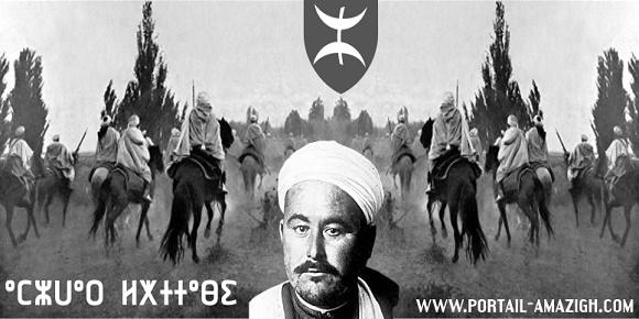 عبد الكريم الخطابي حرب الريف المقاومة المغرب