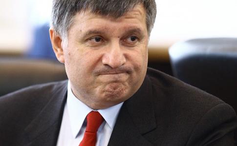 """Аваков анонсував жорсткіші обмеження, наполягає на """"повному карантині"""""""