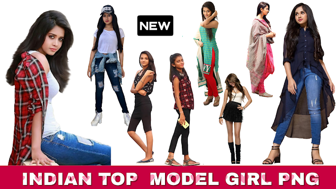Indian Model Girls Png New Collection For Picsart And Photoshop (HD)