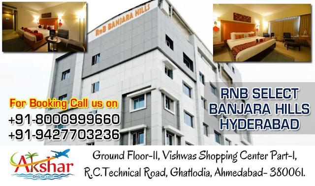 RNB Select Hotel - Banjara Hills - Hyderabad, Hotels in Hyderabad, Hyderabad car Rental, Hyderabad tour packages, hyderabad srisailam tour package - 8000999660, 9427703236, aksharonline.com, akshar infocom, akshar travel services 8000999660, 9427703236
