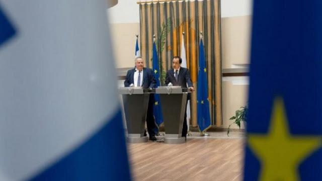 Οι χώρες της ανατολικής Μεσογείου δεν θα δεχθούν στο ενεργειακό παιχνίδι την Τουρκία
