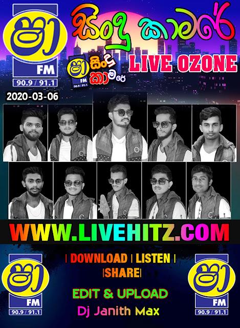 SHAA FM SINDU KAMARE WITH LIVE OZONE 2020-03-06