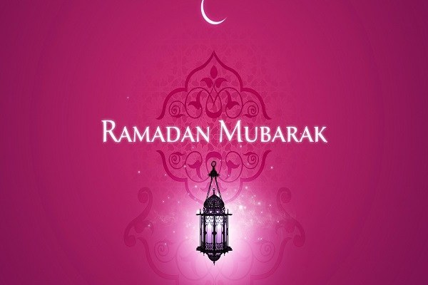 Ramadan Mubarak Images 2021: New And HD Photos