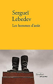 Les hommes d'août  - Sergueï Lebedev