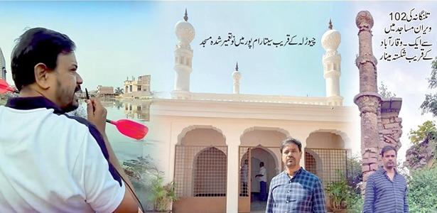 abu-aimal-azad-reporter