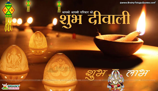 Diwali Quotes hd wallpapers in Hindi Hindi diwali Greetings Sheyari Hindi Diwali Wishes with Diya hd wallpapers Hindi Diwali Font
