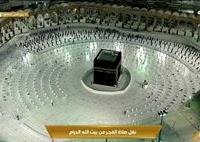 Saudi Tak Wajibkan Jamaah Umrah Divaksin Covid-19
