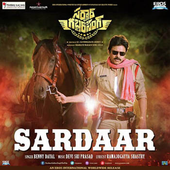 Tauba Tauba Song Lyrics Image, Posters, Pictures, Photos, Pics, Cd Covers from Sardaar Gabbar Singh (2016)