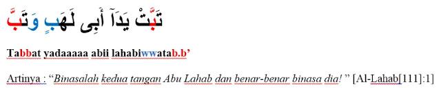 Contoh Tasydid dalam Surat Al-Lahab ayat 1