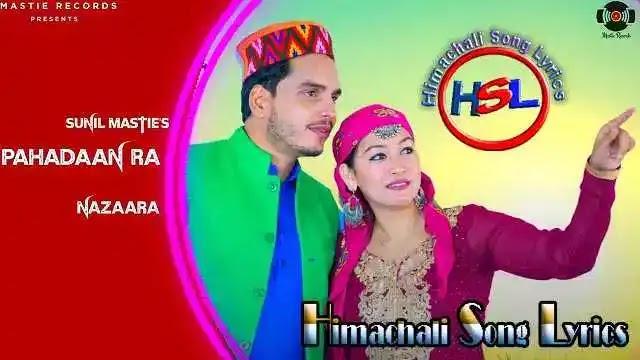 Pahadaan Ra Nazaara Song Lyrics ~ Himachali Song Lyrics