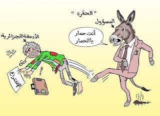 الفنان جلال محمد: كاريكاتير المجتمع 15492152_19223399451