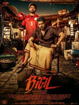 Bigil (Tamil) Movie Ringtones and bgm for Mobile