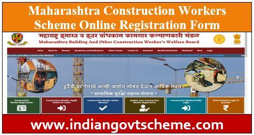 Maharashtra+Construction+Workers+Scheme