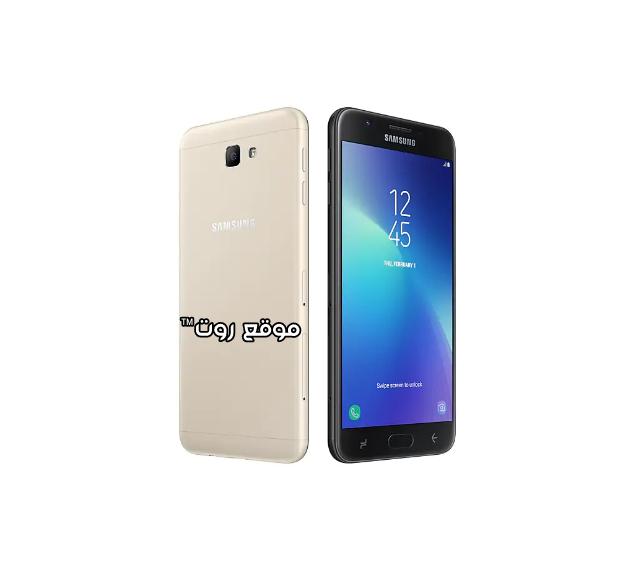 روت جلاكسي جي 7 برايم 2 إصدار 9.0 Root Galaxy J7 Prime 2 SM-G611F Pie
