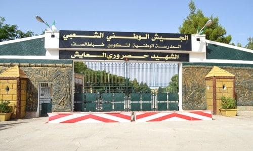 إعلان عن فتح أبواب التسجيل للالتحاق بالمدارس العسكرية ضباط الصف في خنشلة - التوظيف في الجزائر