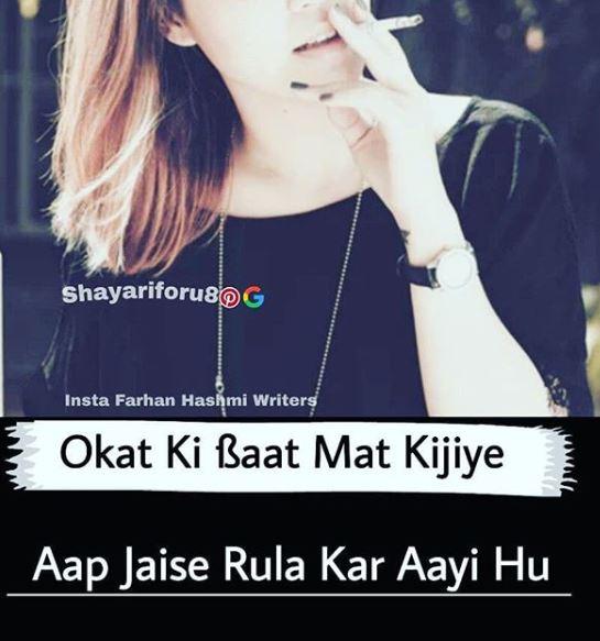 status attitude girl in hindi