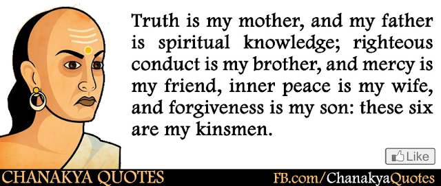 Chankya Niti Quotes