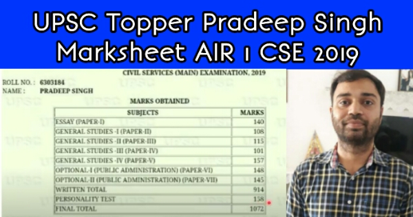 UPSC Topper Rank- 3 Pratibha Verma Mark sheet, Study Notes, Strategy, Optional Subject, Answer Copy