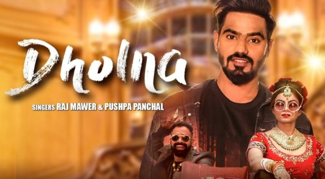 Dholna Lyrics - Raj Mawer & Pushpa Panchal