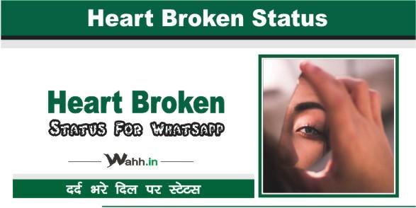 Heart-Broken-Status