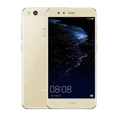 سعر و مواصفات هاتف جوال Huawei P10 lite هواوي P10 lite بالاسواق