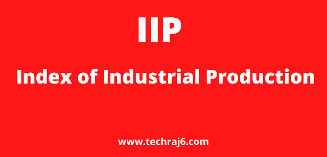 IIP full form, What is the full form of IIP
