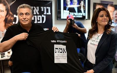 Likud oferece 3 ministérios a Esquerda para manter Netanyahu  como premier