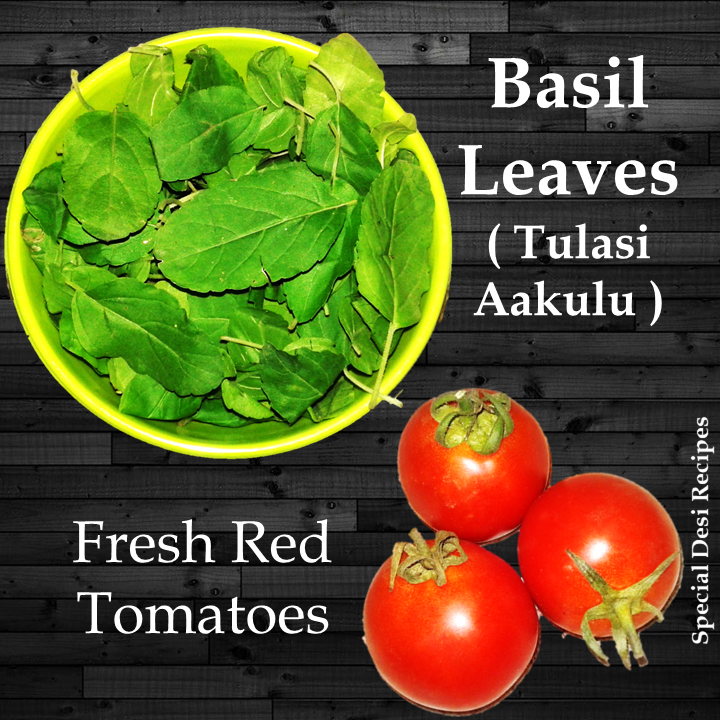 basil tomatoes special desi recipes