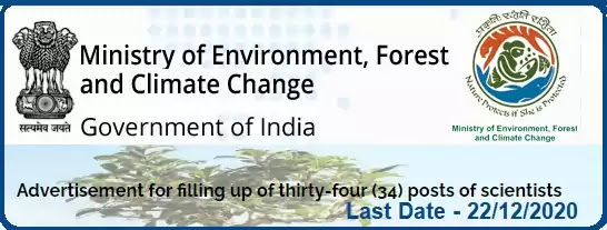 Environment Ministry Scientist Recruitment 2020